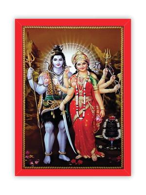 Quadro Shiva e Parvati Hindu, Moldura Vermelha Vidro Tam. A4