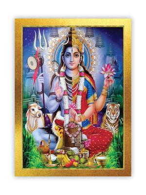 Quadro Indiano Deus Shiva, Moldura Dourada Vidro Tam. A4