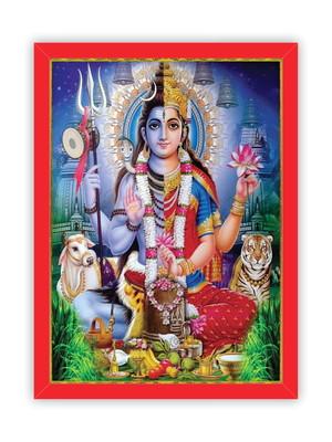 Quadro Indiano Deus Shiva, Moldura Vermelha Vidro Tam. A4