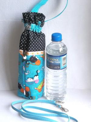 Bolsa Térmica p/ garrafa 600ml-Encomende