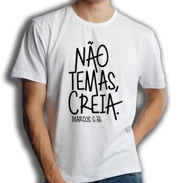 Camiseta Não Temas, CREIA