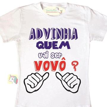 Camiseta advinha quem vai ser vovô ?