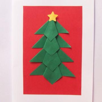 Árvore de Natal - Cartão de Natal