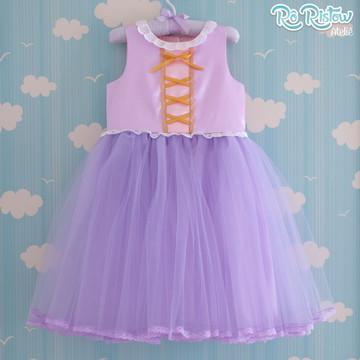 Vestido - Rapunzel