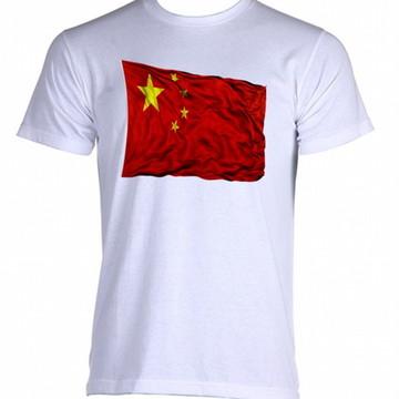 Camiseta Allsgeek China 04