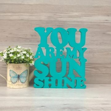 You Are My Sunshine - peça decorativa em mdf