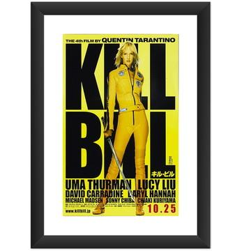 Quadro Filme Kill Bill Cinema Decoracao
