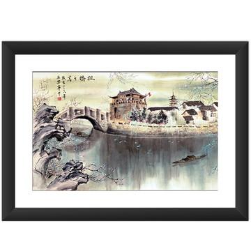 Quadro Arte Japonesa Oriental Desenho