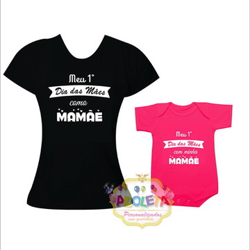 Camiseta mamãe e filho (a)
