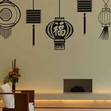 Adesivo luminária japão parede quarto