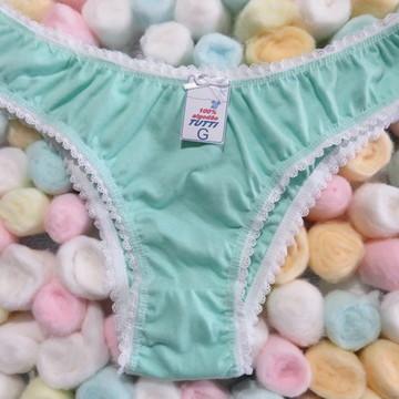 ebb75209e Kit com 10 Tangas 100% algodão Confort