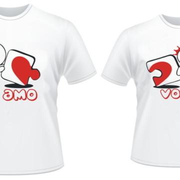 Kit 2 Camiseta Eu amo Você Namorados