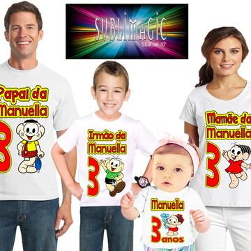 Kit 4 Camisetas Turma da M