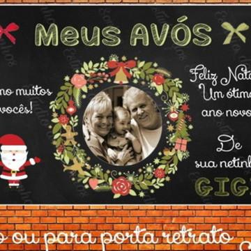 Chalkboard Natal para presente para família - ARTE DIGITAL