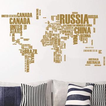 Adesivo Mapa Mundi com letras dourado