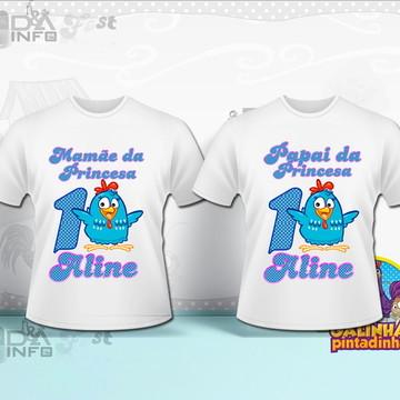 Camisas Galinha Pintadinha 2 Camisas