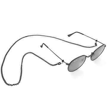 Corrente Para Oculos Cordinha De Oculos