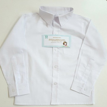 Camisa Manga Longa Branca Infantil
