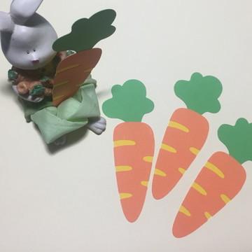 aplique cenoura