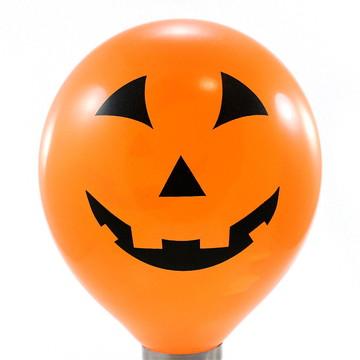 40 Unidades - Balão - Bexiga Abóbora do Halloween