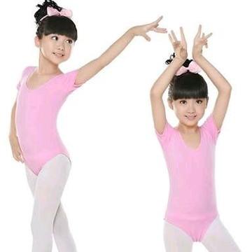 3738fdd27 Roupa de ballet infantil