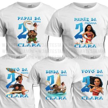 5 camisas Moana Disney Aniversario