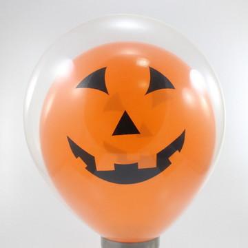 Balão Duplo Transparente com Abóbora do Halloween