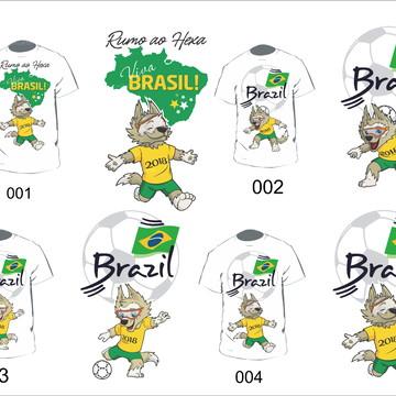 COPA 2018 Camisetas Personalizadas