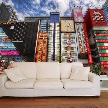 Papel de Parede 3D Cidades 0004 (Japão) Adesivo de parede