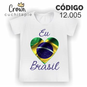 Baby look - Copa - Eu amo o Brasil