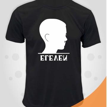 Camisa Eleven
