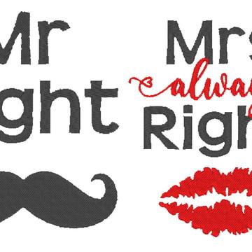 Matriz de bordado Casamento - Mrs Right 3