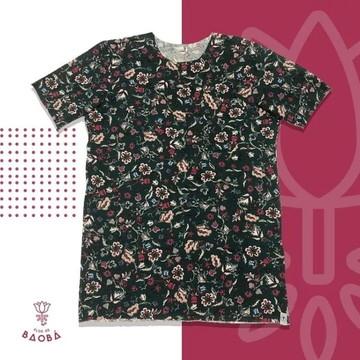 cc9bce6cfc Camiseta Masculina Modelo Slim Estampa Floral Tropical