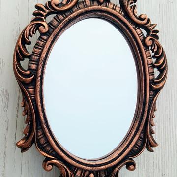 Espelho Decorativo De Parede / Moldura Na Cor Cobre Antigo