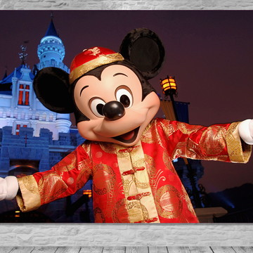 Painel Mickey - Frete Grátis.