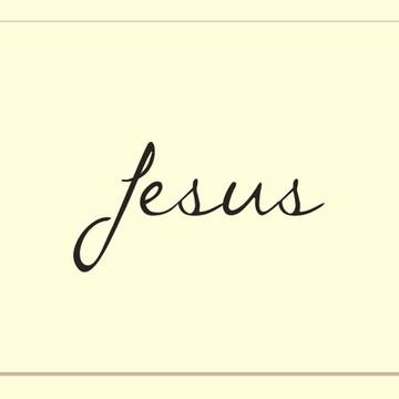 Frase/Palavra de parede em arame - Jesus