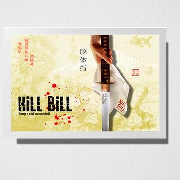 Quadro A3 Kill Bill