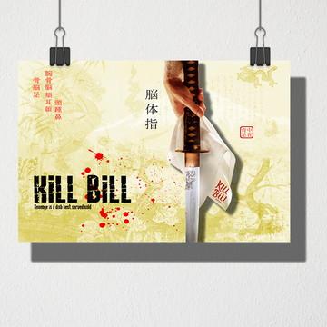 Poster A3 Kill Bill