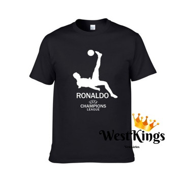 Camiseta CR7 Cristiano Ronaldo Champions League