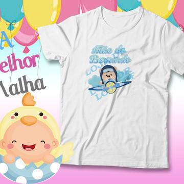 Camiseta Chá de Bebê Urso