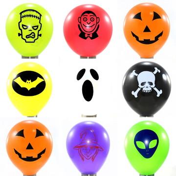 40 Unidades - Balão - Bexiga Halloween