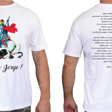 Camiseta Personalizada são jorge com oração personalizada
