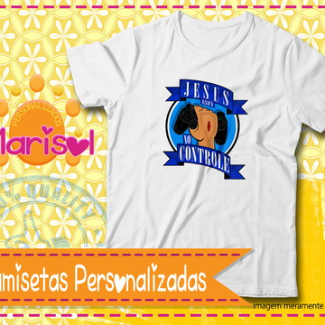 29fc0f5a6 Camiseta Jesus Esta No Controle