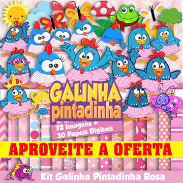 KIT DIGITAL GALINHA PINTADINHA -GALINHA PINTADINHA ROSA
