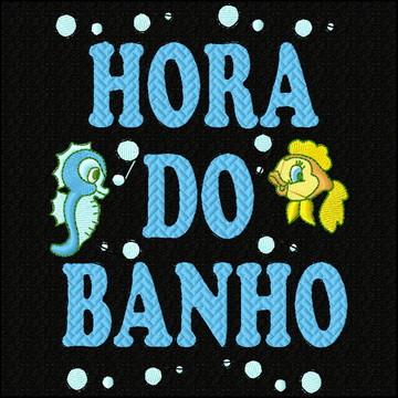Matriz De Bordado bca1781 HORA DO BANHO MENINO
