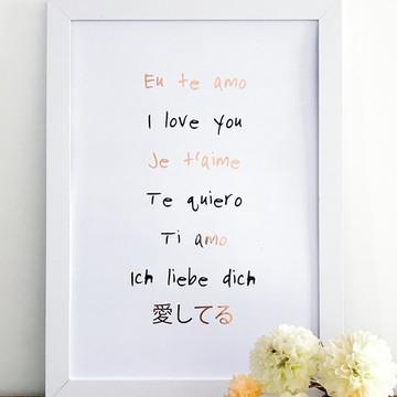Quadro Decorativo Eu Te Amo em várias línguas (ouro rosé)