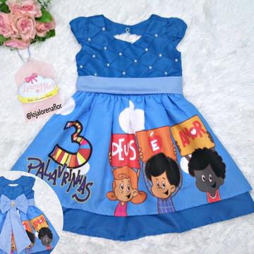 Vestido 3 Palavrinhas
