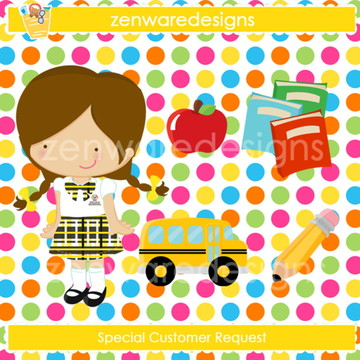 Kit Scrapbook Digital Carrossel