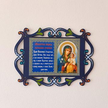 Placa azul decorada com imagem Ortodoxa Russa e Oração