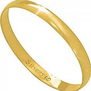 Par Aliança de Noivado em Ouro Amarelo